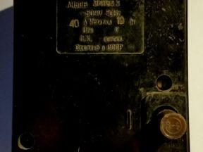 Автоматический пускатель-выключатель ап50Б 3мту3.3