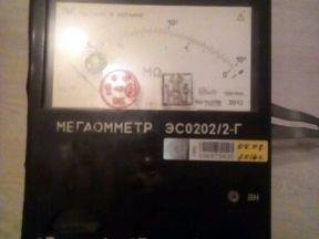 Мегаомметр эс0202/2-Г