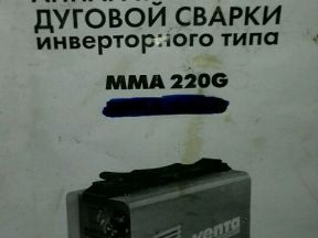 Инвертор сварочный Вента MMA220