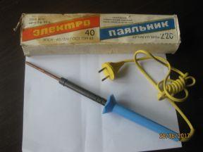 Электропаяльник СССР
