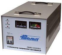 Стабилизатор напряжения Вольт эмкн-8000ва