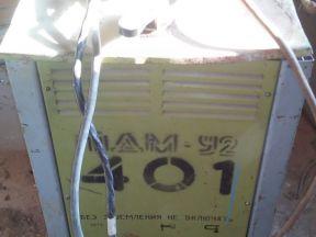 Сварочный аппарат тдм -401 У2
