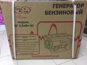 Бензиновый генератор Комфорт бг-2.5кВт эс