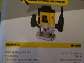 Электрическая фрезерная машина Kolner KER 1200V