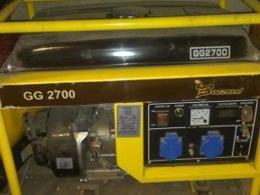 Бензиновый генератор Beezone GG2700