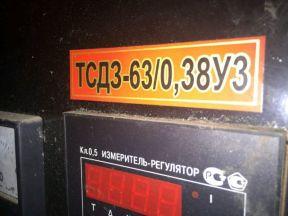 Подогреватель бетона Трансформатор тсдз-63/0,38