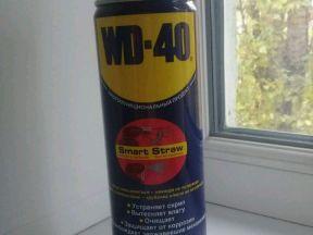 Очиститель для рук. 4000 мл. WD+ силиконовая смазк