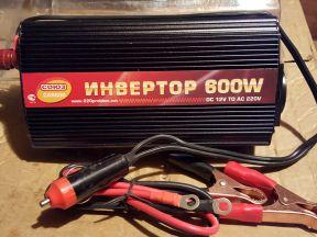 Инвертор Союз CAR 600 12В metal, 600 Вт