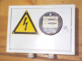 Эл. щиток для гаража наружной установ