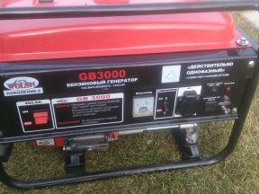 Генератор бензиновый Wolsh 3000, 2,4 кВт