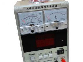 Блок питания DHF-1501AG (Б/У)