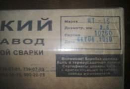 Электроды цт-15 (по нержавейке) 2.5 мм