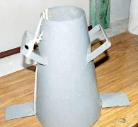 Конус для определения подвижности бетонной смеси
