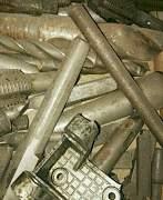 Сверла,плашки,метчики,конусы,резцы и проч