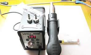 Термовоздушая паяльная станция yihua 959D