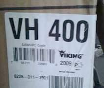 Мотокультиватор Викинг (Викинг) VH 400