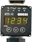 Овен итп-10
