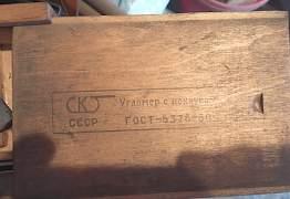 Продаю угломер с нониусом, инструмент СССР