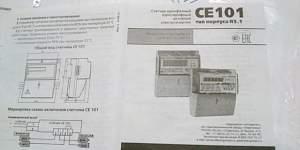 Электросчетчик CE101