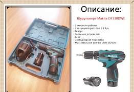 Отличный шуруповерт Makita DF330DWE новый