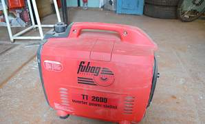 Бензиновый генератор Fubag ti2600