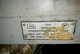Плита магнитная синусная 200*630 мм