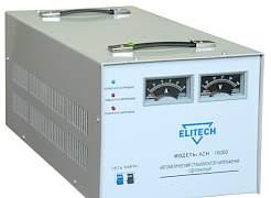 Продам стабилизатор напряжения Elitech асн 10000
