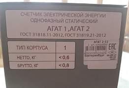 Электросчетчик агат 2-12