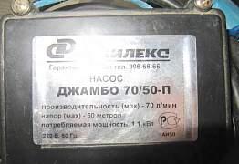 Поверхностный насос Джилекс Джамбо 70/50 П 3701