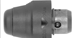 Патрон съемный для перфоратора Bosch