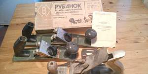 Рубанок и полуфуганок СССР комб. металл
