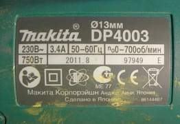 Дрель Makita DP 4003