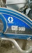Аппарат безвоздушного распыления Graco gh-300