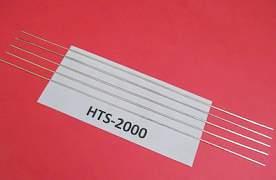 Припой для пайки алюминия, без флюсовый HTS-2000