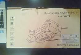 Электрический рубанок, 500вт